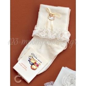 Καλτσακια Βρεφικα Κυκνος Εως 18 Μηνων - Ζευγαρι - ΚΩΔ:369-Ad