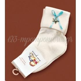 Καλτσακια Βρεφικα Αστεριας Εως 18 Μηνων - Ζευγαρι - ΚΩΔ:393-Ad