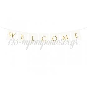 ΓΙΡΛΑΝΤΑ ΧΑΡΤΙΝΗ ΕΠΙΓΡΑΦΗ ''WELCOME'' 15Χ95CM - ΚΩΔ:492859-NT