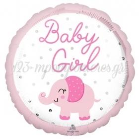 """ΜΠΑΛΟΝΙ FOIL 18""""(46cm) ΕΛΕΦΑΝΤΑΚΙ BABY GIRL - ΚΩΔ:543126-BB"""