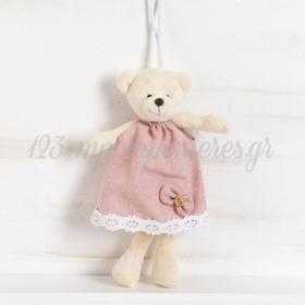 Κρεμαστο Λουτρινο Αρκουδακι 21Χ13Cm - ΚΩΔ:292011-Pr