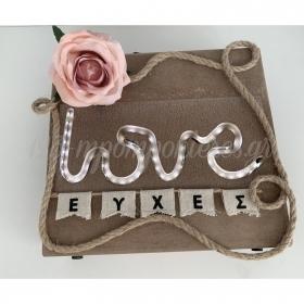 Κουτι Ευχων Με Λουλουδι Και Led Love Φωτιζομενο - ΚΩΔ:Rn0000Ls10-Rn