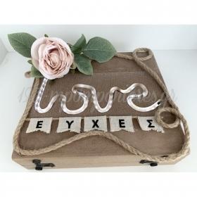 Κουτι Ευχων Με Λουλουδι Και Led Love Φωτιζομενο - ΚΩΔ:Rn0000Ls11-Rn
