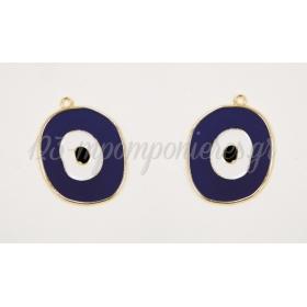 Μάτι Μεταλλικό Με Σμάλτο Μπλε 3.2Χ4.2cm - ΚΩΔ:5178313