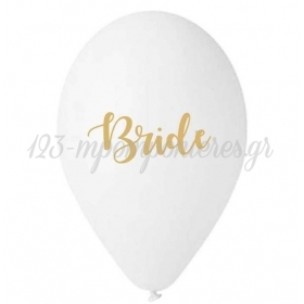 Μπαλόνι Latex Τυπωμένο Bride Λευκο 13''(33cm) – ΚΩΔ:13613317-BB