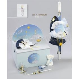 Πακέτο βάπτισης little prince - Μικρός Πρίγκηπας - Σετ 7 τεμαχίων - ΚΩΔ:29-096-ZB