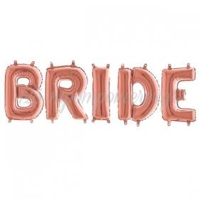 """Μπαλόνια Foil Ροζ-Χρυσό Bride 16""""(40cm) - ΚΩΔ:526LPH1-3-BB"""