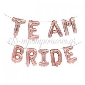 """Μπαλόνια Foil Ροζ-Χρυσό Team Bride 14""""(36cm) - ΚΩΔ:526LPH8-BB"""