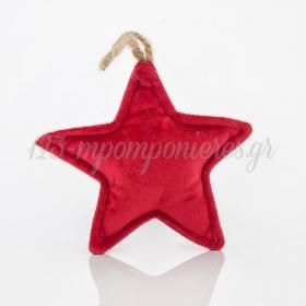 Χριστουγεννιάτικο Αστέρι βελούδινο κόκκινο 10x2,5x28cm - ΚΩΔ:6043779-NT