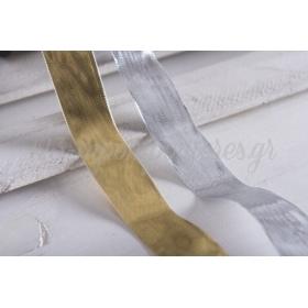 Κορδέλα lurex πολυτελείας 25mm - 50m - ΚΩΔ:672550-NT