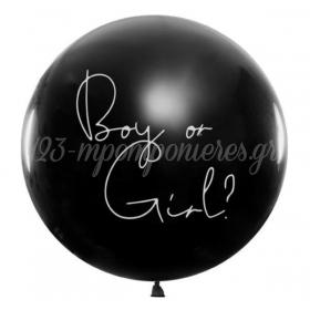 Μπαλόνια Boy or Girl 36'' (90Cm) Latex με ροζ κομφετί για Gender Reveal – ΚΩΔ:BG36-2-D-BB