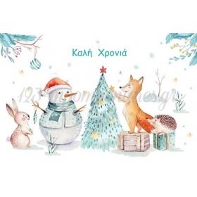 Μεταλλικά μαγνητάκια Χριστουγεννιάτικο Δάσος 8x3.5cm - ΚΩΔ:MPOMM275-1-AL