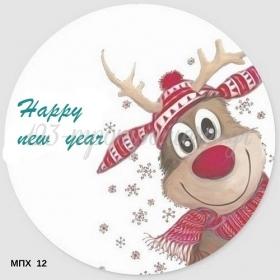 Ξύλινα Διακοσμητικά με εκτύπωση Τάρανδος Happy New Year 3.5x3.5cm - ΚΩΔ:MPX12-1-AL
