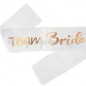 Κορδέλα για μπάτσελορ Team Bride 75cm - ΚΩΔ:RV-STBR-BB