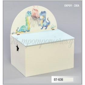 Ξύλινο Μπαούλο με στρογγυλεμένη πλάτη - δεινοσαυράκια - ΚΩΔ:07-636-ZB