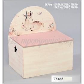 Ξύλινο Μπαούλο με στρογγυλεμένη πλάτη - ελαφίνα - ΚΩΔ:07-652-ZB
