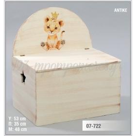 Ξύλινο Μπαούλο με στρογγυλεμένη πλάτη - λιοντάρι με κορώνα - ΚΩΔ:07-722-ZB