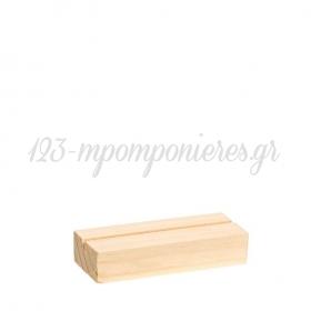 Ξύλινη Βάση 7X3X1.5cm - ΚΩΔ:M4749-2-AD