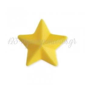 Αστέρι κίτρινο βρώσιμο 30mm - ΚΩΔ:00000792-SW