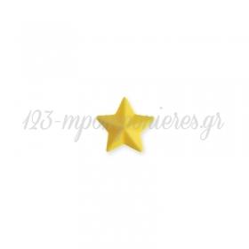 Αστέρι κίτρινο βρώσιμο 20mm - ΚΩΔ:00003490-SW