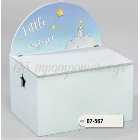 Ξύλινο Μπαούλο με στρογγυλεμένη πλάτη - μικρός πρίγκηπας - little prince - ΚΩΔ:07-567-ZB