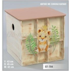 Ξύλινο τετράγωνο μπαούλο με τυπωμένη παράσταση σε πλέξιγκλας και εσωτερική ραφιέρα - Λιονταράκι - ΚΩΔ:07-704-ZB