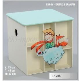 Ξύλινο τετράγωνο μπαούλο με τυπωμένη παράσταση σε πλέξιγκλας και εσωτερική ραφιέρα - Μικρός Πρίγκηπας - ΚΩΔ:07-705-ZB