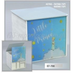 Ξύλινο τετράγωνο μπαούλο με τυπωμένη παράσταση σε πλέξιγκλας και εσωτερική ραφιέρα - Μικρός Πρίγκηπας - ΚΩΔ:07-708-ZB