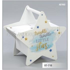 Ξύλινο μπαούλο σε σχήμα αστέρι Little Star - λευκό με μπλε και χρυσά αστέρια - ΚΩΔ:07-718-ZB
