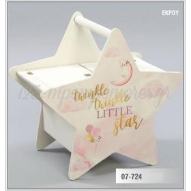 Ξύλινο μπαούλο σε σχήμα αστέρι Twinkle Little Star - εκρού με ροζ - ΚΩΔ:07-724-ZB