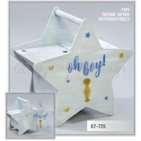 Ξύλινο μπαούλο σε σχήμα αστέρι Oh boy με εκτύπωση σε πλέξιγκλας -Σιέλ και χρυσό - ΚΩΔ:07-725-ZB