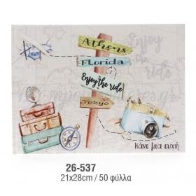 Βιβλίο ευχών βάπτισης χάρτινο σκληρόδετο 21X28Cm - ταξίδι -Travel - ΚΩΔ:26-537-ZB