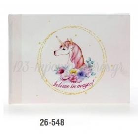 Βιβλίο ευχών βάπτισης ξύλινο με εκτύπωση - 21X28Cm - μονόκερος με λουλούδια - ΚΩΔ:26-548-ZB