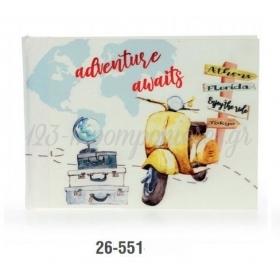 Βιβλίο ευχών βάπτισης ξύλινο με εκτύπωση - 21X28Cm - βεσπα vintage - ταξίδι - ΚΩΔ:26-551-ZB