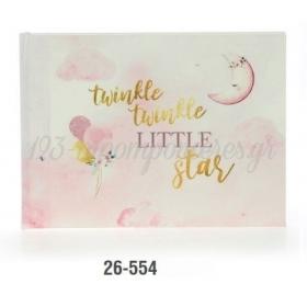 Βιβλίο ευχών βάπτισης ξύλινο με εκτύπωση - 21X28Cm - Twinkle little star - ροζ - ΚΩΔ:26-554-ZB