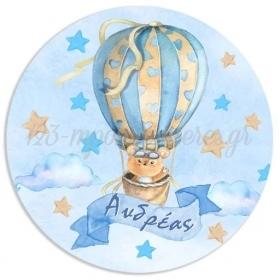 Αυτοκόλλητο Αρκουδάκι σε Αερόστατο 7cm - ΚΩΔ:5531121-28-7-BB