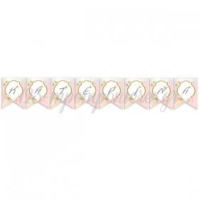 Σημαιάκια με Όνομα Αστεράκι - ΚΩΔ:P25965-37-BB