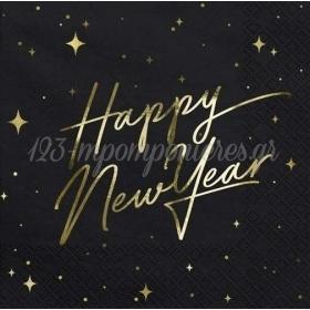 """Χαρτοπετσέτες Μαύρες """"Happy New Year"""" 33X33cm - ΚΩΔ:SP33-82-010-019ME-BB"""
