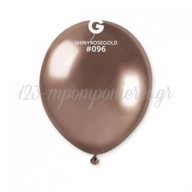 """Μπαλόνι Λάτεξ 5""""(13cm) Shiny Rosegold - ΚΩΔ:13605096-BB"""