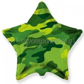 """Μπαλόνι Foil 18""""(45cm) Αστέρι Στρατιωτικό Παραλλαγή - ΚΩΔ:301500M-BB"""