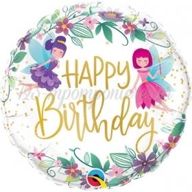 """Μπαλόνι Foil 18""""(45cm) Happy Birthday Νεράιδες με Λουλούδια - ΚΩΔ:12263-BB"""