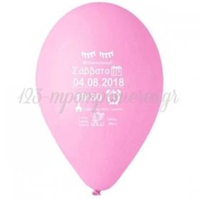 Προσκλητήριο Βάπτισης Μπαλόνι Ροζ με Ελεφαντάκι - ΚΩΔ:I1716-BB