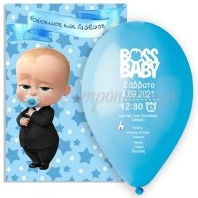 Προσκλητήριο Βάπτισης Μπαλόνι με Θέμα Baby Boss - ΚΩΔ:I1716-1-7-BB