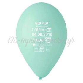 Προσκλητήριο Βάπτισης Μπαλόνι Γαλάζιο με Ελεφαντάκι - ΚΩΔ:I1716-3-BB