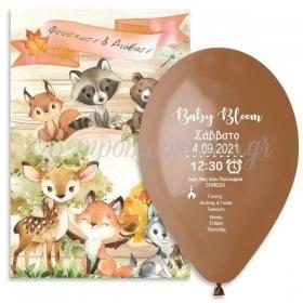 Προσκλητήριο Βάπτισης Μπαλόνι με Θέμα Ζώα του Δάσους - ΚΩΔ:I1716-5-BB