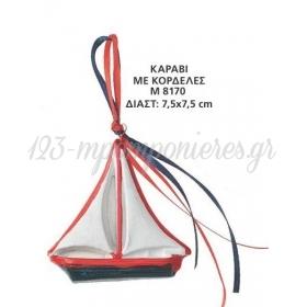 Γουρι Κεραμικο Καραβακι Με Κορδελες 7.5Χ7.5Εκατ. - ΚΩΔ:M8170