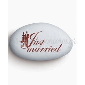 JUST MARRIED - KOYTI 1KG - ΚΩΔ:300351