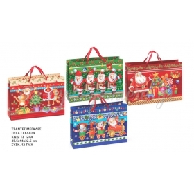 Χριστουγεννιατικες Τσαντες Αναγλυφες 3D 36X14X26 Εκατ. - ΚΩΔ:Ts124B-Ad