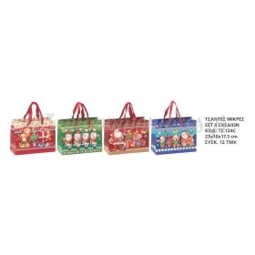 Χριστουγεννιατικες Τσαντες Αναγλυφες 3D 23X10X17,5 Εκατ. - ΚΩΔ:Ts124C-Ad
