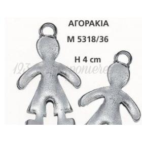 ΑΓΟΡΑΚΙΑ ΜΕΤΑΛΛΙΚΑ ΔΙΑΚΟΣΜΗΤΙΚΑ - ΚΩΔ: M5318-AD